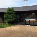 芦野温泉 清涼館 新築工事