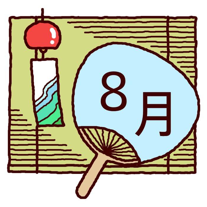 株式会社クオリート / 栃木県大...